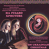 On Ukrainian Christmas by Ola