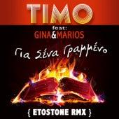 Gia Sena Grammeno (Etostone Remix) by Timo