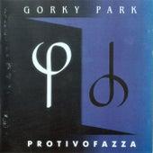 Protivofazza by Gorky Park (1)
