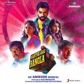 Manthri Gari Bangla (Original Motion Picture Soundtrack) by Anirudh Ravichander