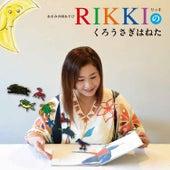 Amami No Utaasobi Rikki No Kurousagi Haneta by Rikki