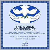 Concert in Honor of the World Conference Members. Moscow, June 1977 by Various Artists