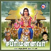 Sabari Mannava by Various Artists