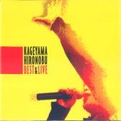 Best & Live by Hironobu Kageyama