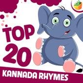 Top 20 Rhymes by Saindhavi
