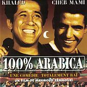 100% arabica (Bande originale du film) by Various Artists