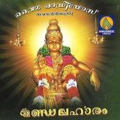 Mandalahaaram by Various Artists