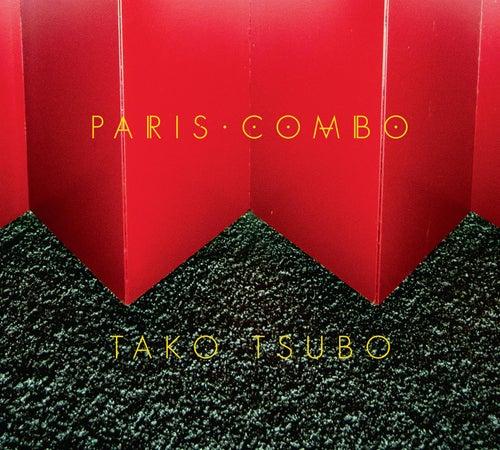 Tako Tsubo by Paris Combo