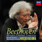 Beethoven: Symphony No.5, Mozart: Clarinet Concerto (Live At Concert Hall, Art Tower Mito / 2016) by Various Artists