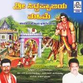 Sri Siddappajiya Mahime by Various Artists