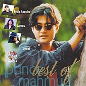 Best of Prince Mahmood by Various Artists