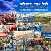 Lekol Echad Yerushalaim de Various Artists