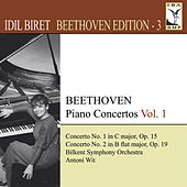 Complete Beethoven Series (3 of 24 CDs) by Idil Biret