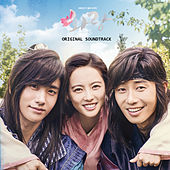 HWARANG (Music from the Original TV Series) by Various Artists