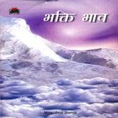 Bhakhti Bhaav de Various Artists