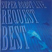 Super Robot Live Request Best by Various Artists
