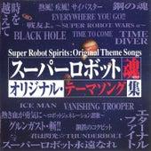 Super Robot Spirits Original Theme Songs by Various Artists