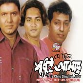 Je Chilo Shudhui Amar by Various Artists