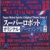 Super Robot Spirit Original Theme Songs 2 by Various Artists