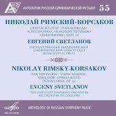 Anthology of Russian Symphony Music, Vol. 55 de Evgeny Svetlanov