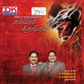Kalvaari Geethangal by Various Artists