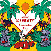 2017 Year of Love: Chamorro Love Songs by Various Artists