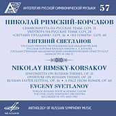 Anthology of Russian Symphony Music, Vol. 57 von Various Artists