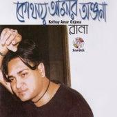Kothay Amar Onjona by RANA