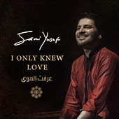 I Only Knew Love (Live at the Dubai Opera) by Sami Yusuf