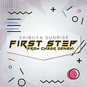 First Step (From