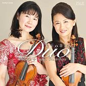 Violin Duo by Asako Urushihara