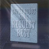 Super Robot Song Request Best by Various Artists