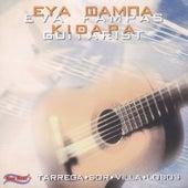 Eva Fampas Guitarist by Eva Fampas