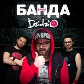 Банда-Банда by Dzidzio