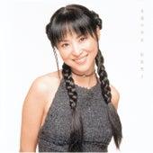 Eienno Shoujyo von Seiko Matsuda