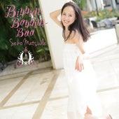 Bibbidi-Bobbidi-Boo von Seiko Matsuda