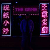 The Game by J. Dash