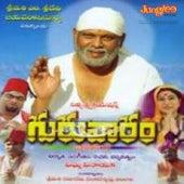 Guruvaram (Original Motion Picture Soundtrack) by Various Artists