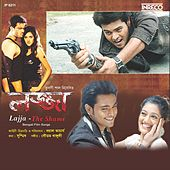 Lajja (Original Motion Picture Soundtrack) by Various Artists