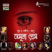 Omullo Prem von Various Artists