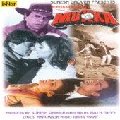 Mukka (Original Motion Picture Soundtrack) de Various Artists
