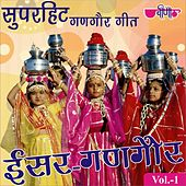 Isar Gangaur, Vol. 1 by Various Artists