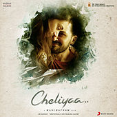 Cheliyaa (Original Motion Picture Soundtrack) by A.R. Rahman