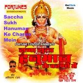 Saccha Sukh Hanuman Ke Charano Mein (Lord Hanuman Bhajans) by Various Artists