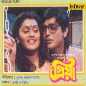 Priya (Original Motion Picture Soundtrack) de Various Artists