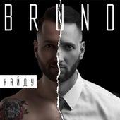 Найду by Bruno