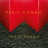 Je suis partie de Paris Combo