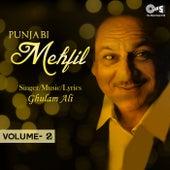 Punjabi Mehfil, Vol. 2 by Ghulam Ali