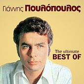 The Ultimate Best Of von Various Artists