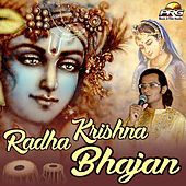 Radha Krishna Bhajan by Rajendra Vyas